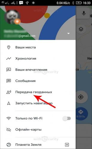 Как найти телефон через аккаунт google. Как найти потерянный телефон через Гугл аккаунт